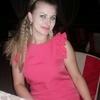 Екатерина, 29, г.Днепр