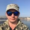 Вова, 33, г.Каменское