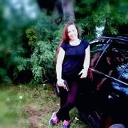 Ольга, 30, г.Бородино (Красноярский край)