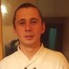 Михайло, 22, г.Ивано-Франковск