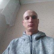 Александр, 28, г.Бугуруслан