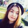 Екатерина Арно, 26, г.Волгоград