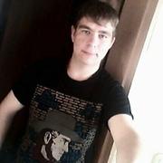 Саша Белов 23 Уфа