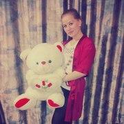 Татьяна 22 года (Лев) Пермь