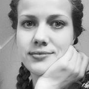 Gulnur, 29, г.Апастово