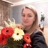 Наталья, 32, г.Москва