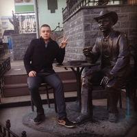 Сергей, 24 года, Телец, Южно-Сахалинск