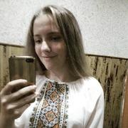 Христя, 19, г.Ивано-Франковск