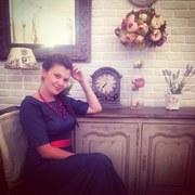 Ирина, 28, г.Невинномысск