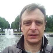 Владимир 48 Москва