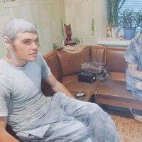 Максим, 26 лет, Стрелец, Рубежное