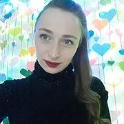 Юлия, 25, г.Мичуринск