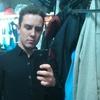 Алекм, 27, г.Бодайбо
