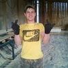 Viktor, 24, Krasnovishersk