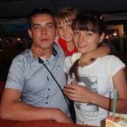Lyudmila, 27, г.Нефтекамск