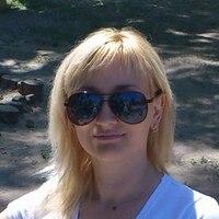 Виктория, 41 год, Весы, Днепр