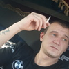 Rostislav, 28, г.Черкассы