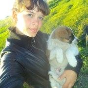 Татьяна, 21, г.Далматово