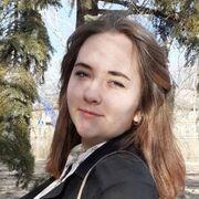 Анастастя, 16, г.Мариуполь