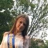 Марина, 16, г.Киев