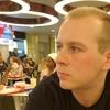 Серега Латышев, 30, г.Рязань
