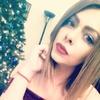 Katrin Kate Yam, 22, Dollard-des-Ormeaux
