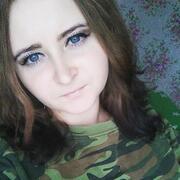 Татьяна, 21, г.Новороссийск