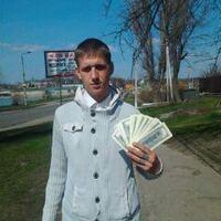 руслан, 25 лет, Козерог, Киев