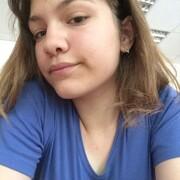 Елена, 19, г.Ростов-на-Дону