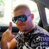 Денис, 28, г.Житомир