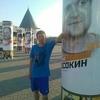 Рамиль, 32, г.Нижнекамск