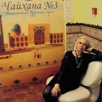 Нина, 74 года, Рак, Москва