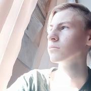 Ivan 16 Харьков