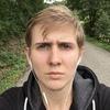 Влад, 22, г.Либерец