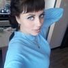 Полина, 33, г.Новосибирск
