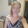 Алиса Краснобаева, 30, г.Кропивницкий
