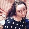 Елена, 22, г.Луга
