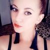 Алина, 29, г.Новокузнецк