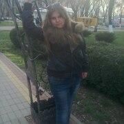 Елена, 25, г.Новокубанск
