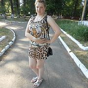 кристина, 26, г.Петровск