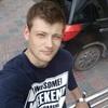 Вадим, 26, г.Усолье