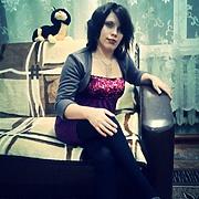 Ольга, 26, г.Нижний Ломов
