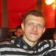 Подружиться с пользователем Анатолий 31 год (Овен)