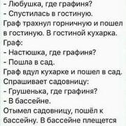 Сана 30 Москва