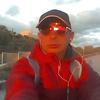 o Dive Man, 51, г.San Isidro