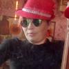 Таня, 34, г.Полтава