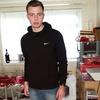 Dan Eddolls, 22, Swansea