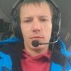 Александр, 31, г.Омсукчан