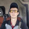 Vladislav, 20, Khust