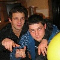 Сергей, 33 года, Стрелец, Санкт-Петербург